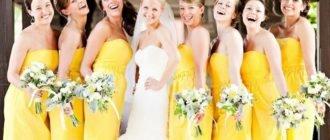 Что одеть на свадьбу девушке гостье