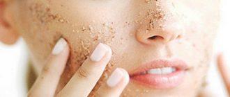 Пилинги для кожи лица
