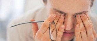 Почему дергается веко глаза