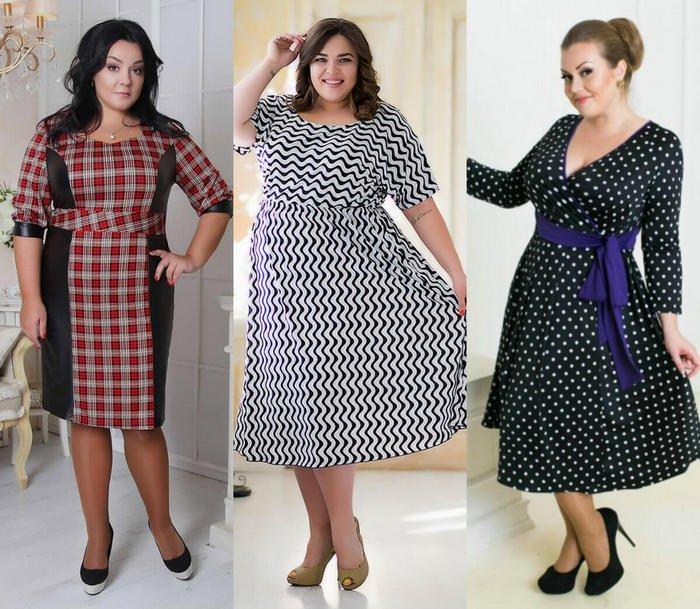 Как одеваться, чтобы выглядеть стройнее?