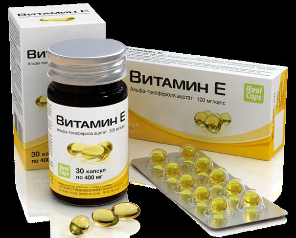 Альфа токоферола ацетат витамин е для лица