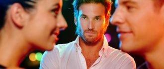 Как заставить мужчину ревновать