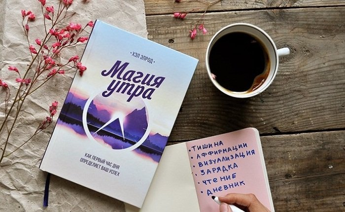 10 лучших книг по саморазвитию