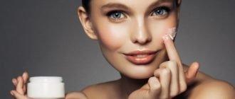 Как выбрать косметику для кожи лица