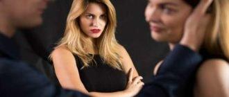 Почему мужчины изменяют женам, но не уходят
